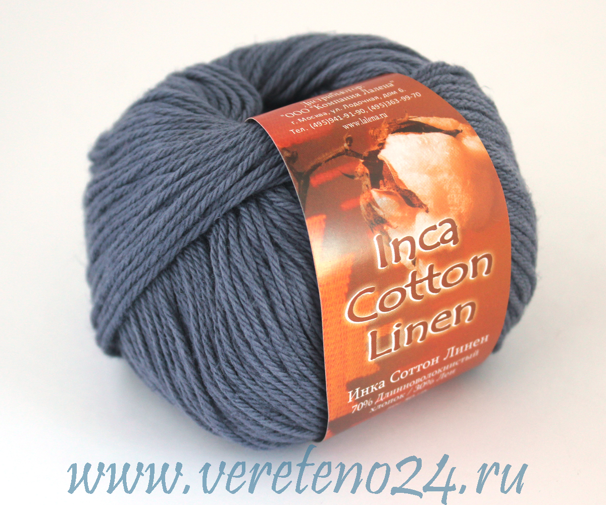 Inca_Cotton_Line_4f3085829db0b.jpg